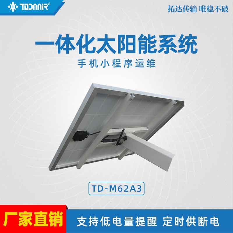 todaair拓达一体式太阳能锂电池供电系统 小程序运维 定时供断电管理