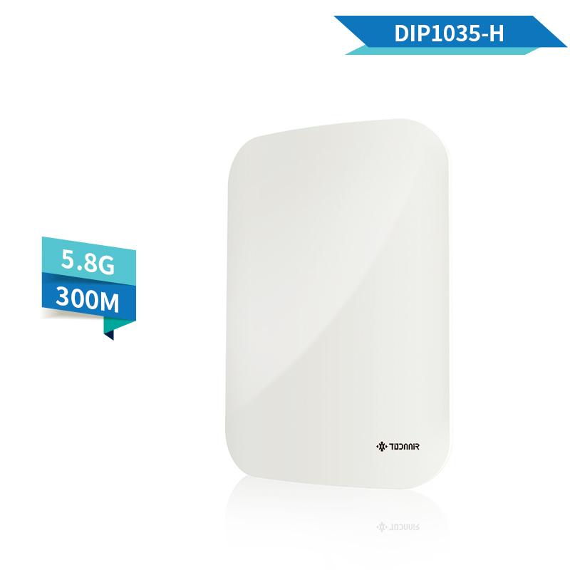 todaair 拓达无线ap 5公里大功率无线AP室外无线监控 网络传输高清5.8G无线网桥