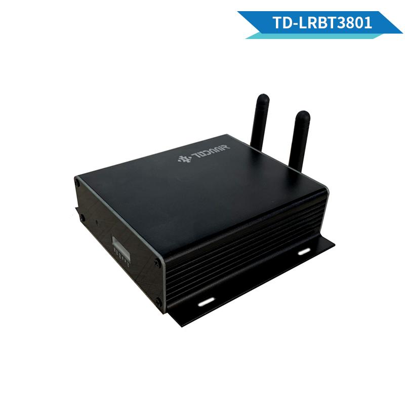双模块 近场/远程通信 物联网终端 低功耗 LoRa蓝牙上海快三模块