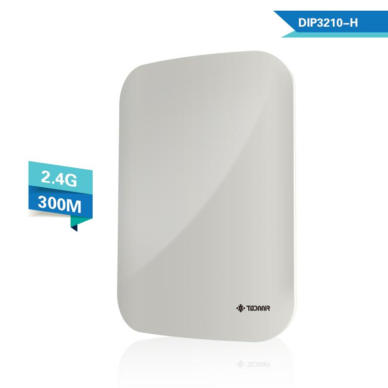todaair 拓达无线ap 5公里大功率无线AP室外无线监控 网络传输高清2.4G无线网桥